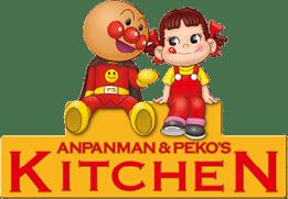アンパンマン&ペコズキッチン