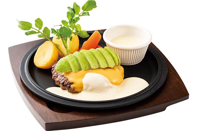 アボカド&チェダーチーズのハンバーグステーキ