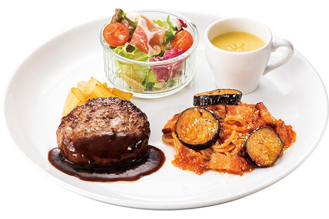 ハンバーグステーキ&燻製ベーコンと茄子のアマトリチャーナ