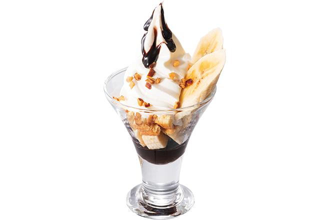 チョコバナナソフトクリーム